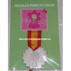 """Medalla redonda coche España """"PILARICAS"""""""